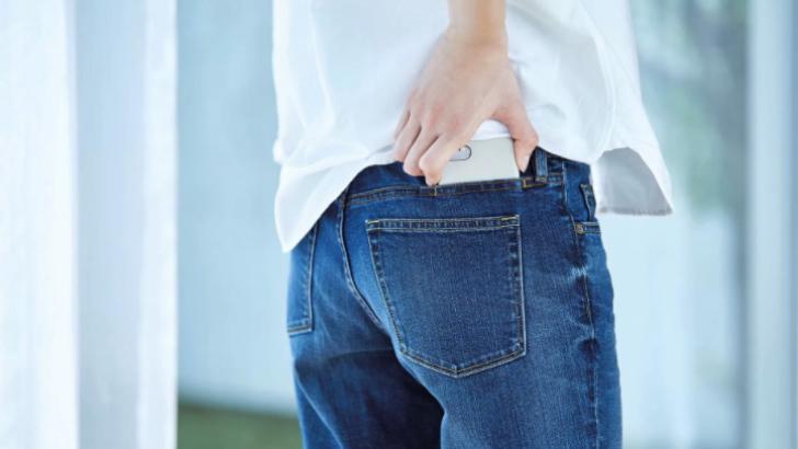 Akıllı telefonlar için özel kot pantolonu