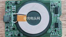 iPhone 8'in iddia edilen kablosuz şarj bileşeni sızdırıldı