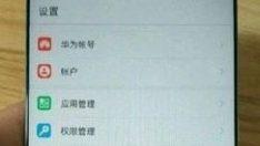 Huawei Mate 10 canlı görüntüsü sızdırıldı