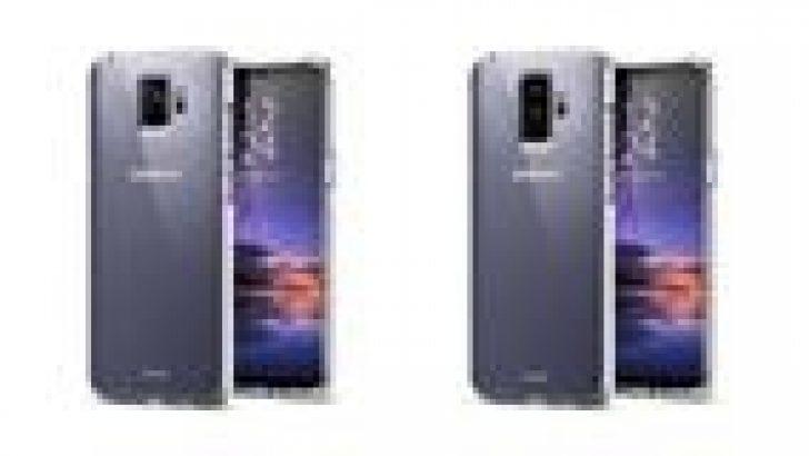 Galaxy S9 Plus en net görüntüler