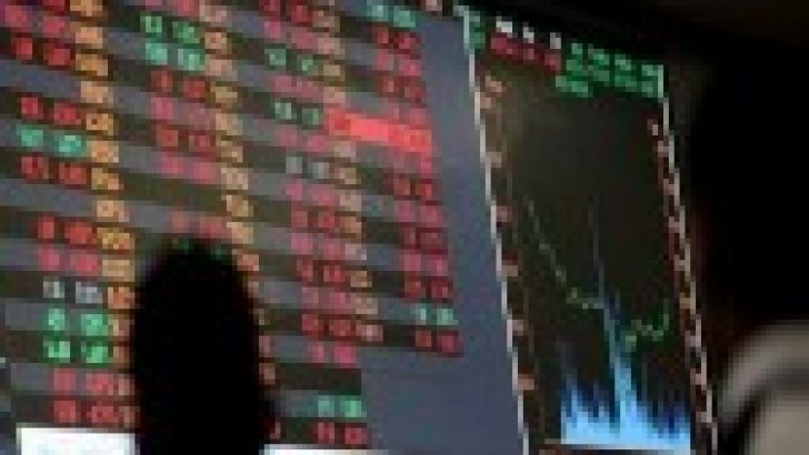 Brezilya piyasaları kapanışta düştü; Bovespa 1,15% değer kaybetti