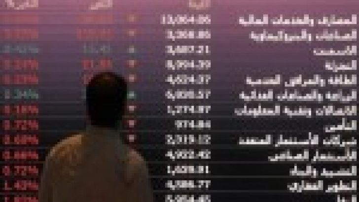 Birleşik Arap Emirlikleri piyasaları kapanışta düştü; Dubai Genel 0,14% değer kaybetti