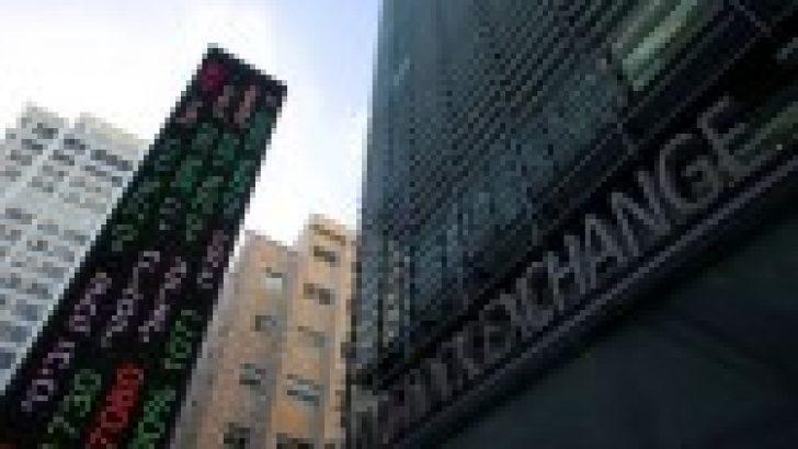 İsrail piyasaları kapanışta yükseldi; TA 35 1,82% değer kazandı