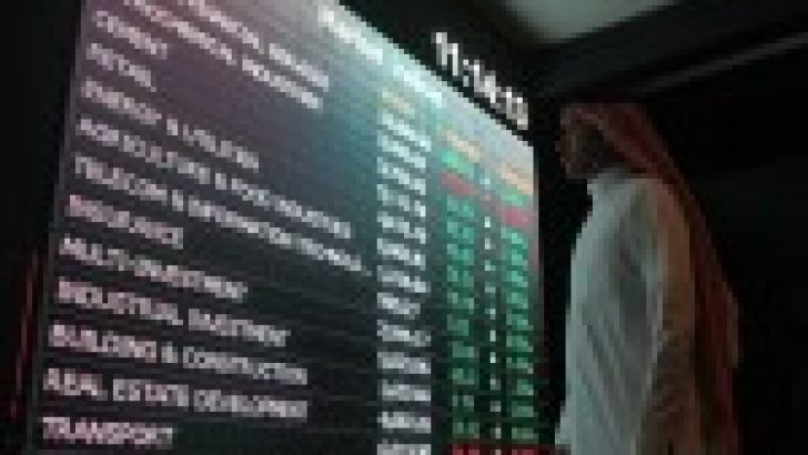 Suudi Arabistan piyasaları kapanışta düştü; Tadawul Borsası 0,89% değer kaybetti
