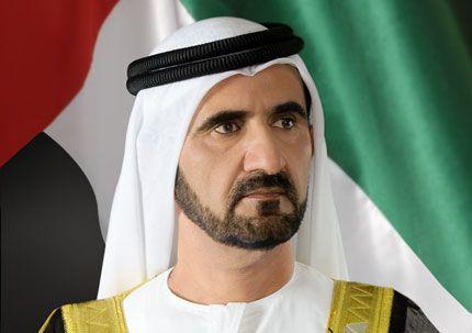 Dubai Emiri'nin Darıca'daki Göz Kamaştıran Altın Kaplama Malikanesi