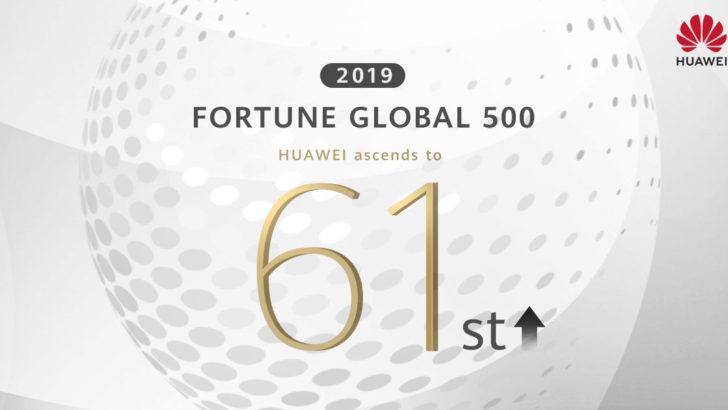 HUAWEI Tüketici Elektroniği, Fortune 500 listesinde 61. sıraya yükseldi